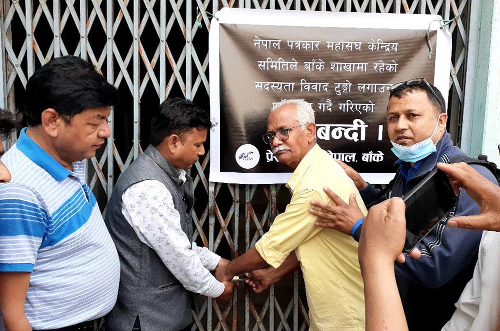 सदस्यता विवाद टुंग्याउन माग गर्दै पत्रकार महासंघ बाँकेमा ताला