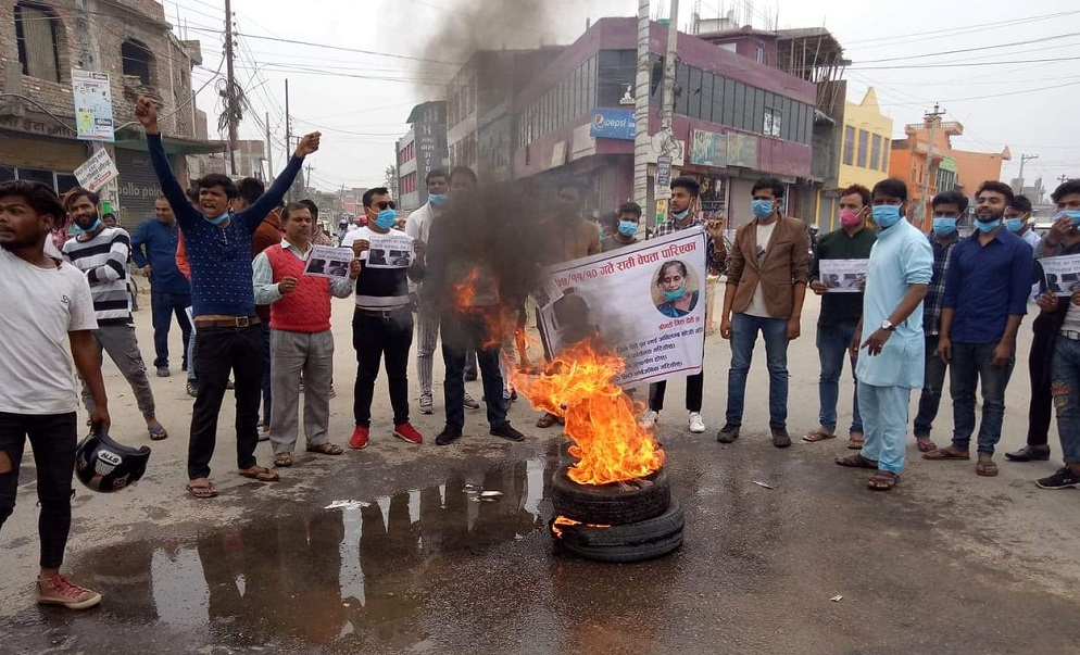 अपहरणकारी पत्ता लगाउन माग गर्दै जनकपुरमा प्रदर्शन