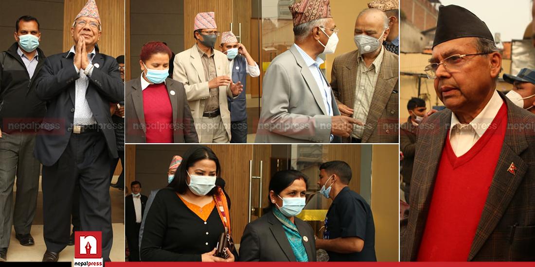 संसदीय दलको बैठकमा भाग लिने माधव नेपाल समूहको निर्णय, माधव र भीम रावल नजाने