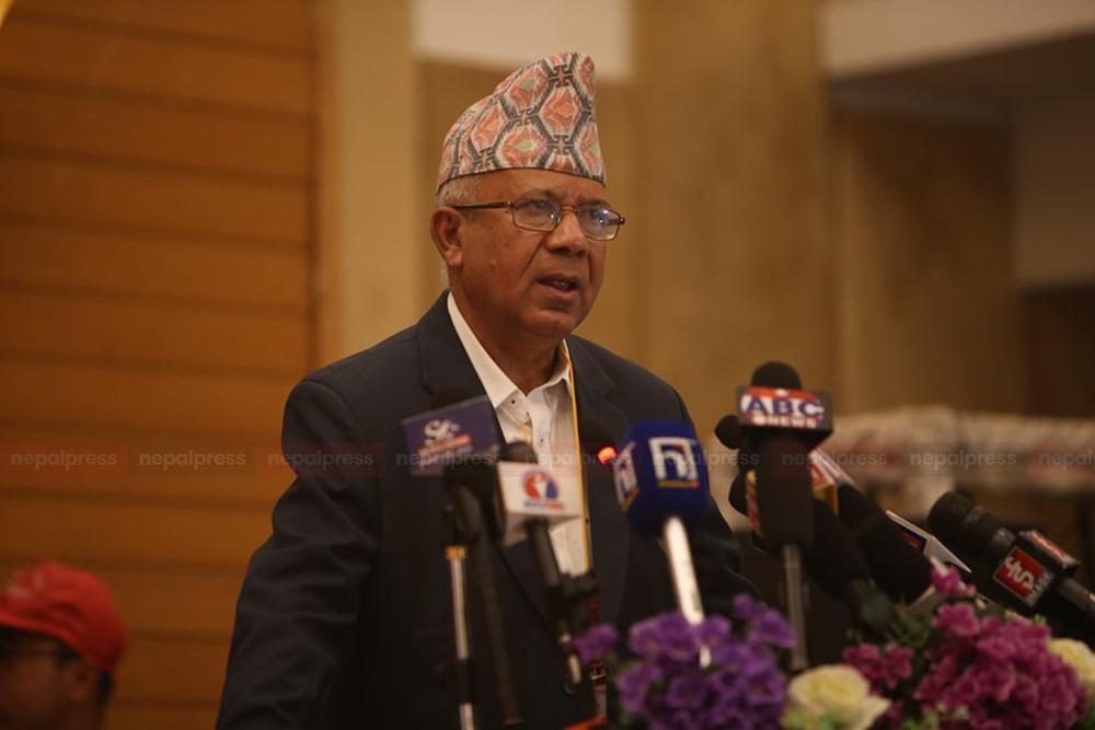 नेपाल समूहको स्थायी कमिटी बैठक बस्दै, के हो घोषणा गर्न लागिएको राष्ट्रव्यापी अभियान ?