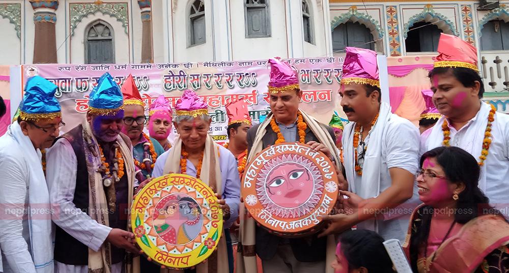 जनकपुरमा महजोडीलाई 'महामूर्ख' उपाधि, प्रदेशमन्त्री 'मुर्ख' शिरोमणी