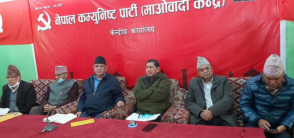 प्रदेश इन्चार्जको रिपोर्टिपछि सकियो माओवादी केन्द्रीय कमिटी बैठक