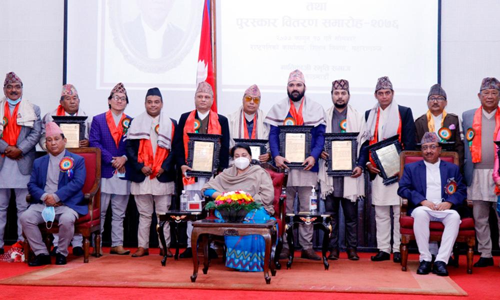 राष्ट्रपतिद्वारा नातीकाजी राष्ट्रिय संगीत सम्मान प्रदान, ११ संगीतकर्मी सम्मानित
