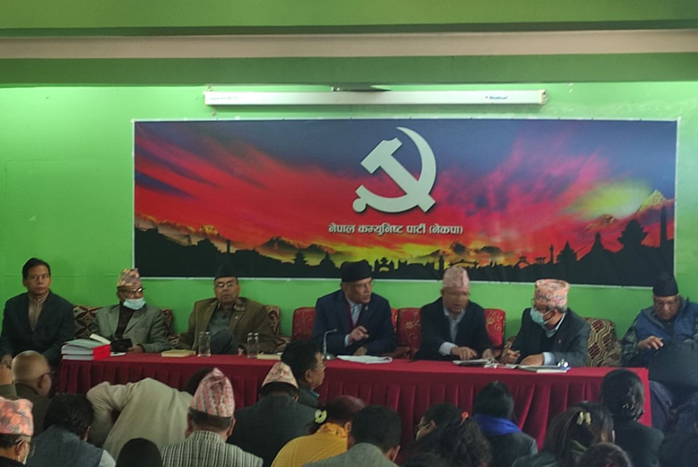 प्रचण्ड-माधव पक्षको केन्द्रीय कमिटी बैठक शुरू, संसदीय दलको नेता फेर्ने एजेण्डा