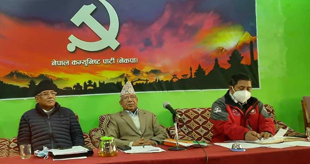 कोटेश्वरमा प्रचण्ड-माधव छलफल, एमाले-माओवादी ब्युँताउने फैसलाविरुद्ध पुनरावलोकनमा जाने