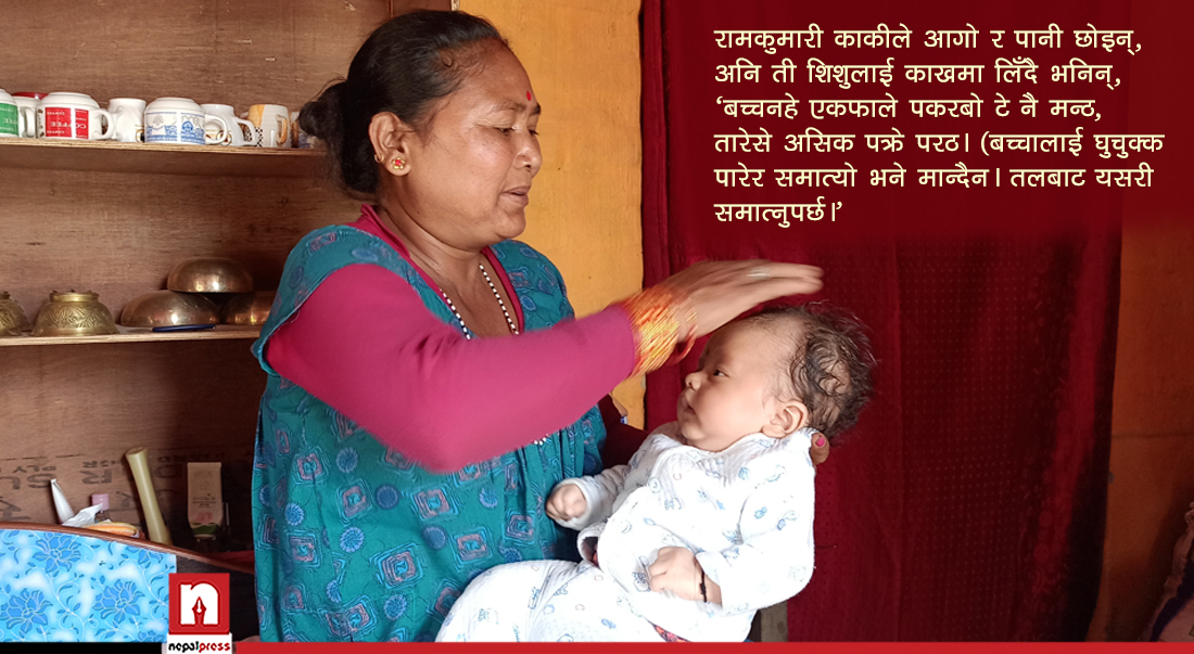 गाउँभरिका बच्चा सेक्ने रामकुमारी काकी