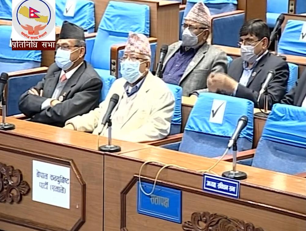 प्रतिनिधिसभा बैठक बस्दै, शोक प्रस्ताव प्रस्तुत हुने