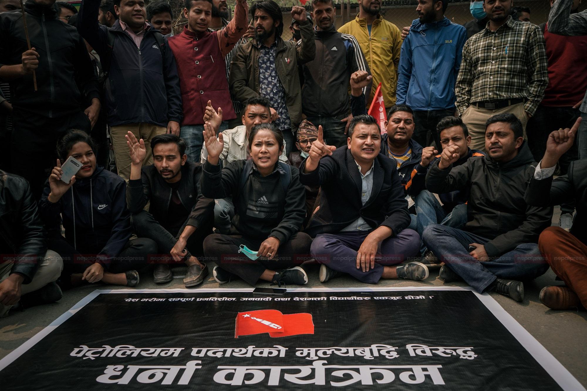 माधव नेपाल पक्षधर विद्यार्थीद्वारा आयल निगम घेराउ