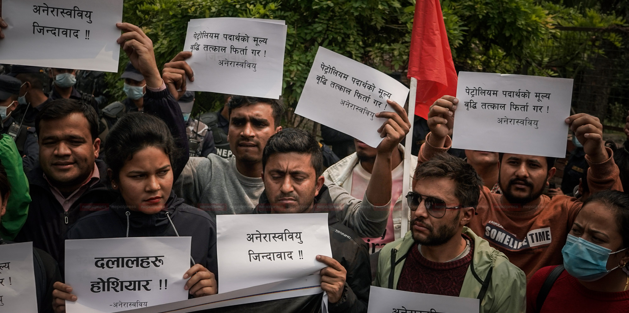 माधव नेपाल पक्षधर विद्यार्थीद्वारा आयल निगम घेराउ (तस्बिरहरू)