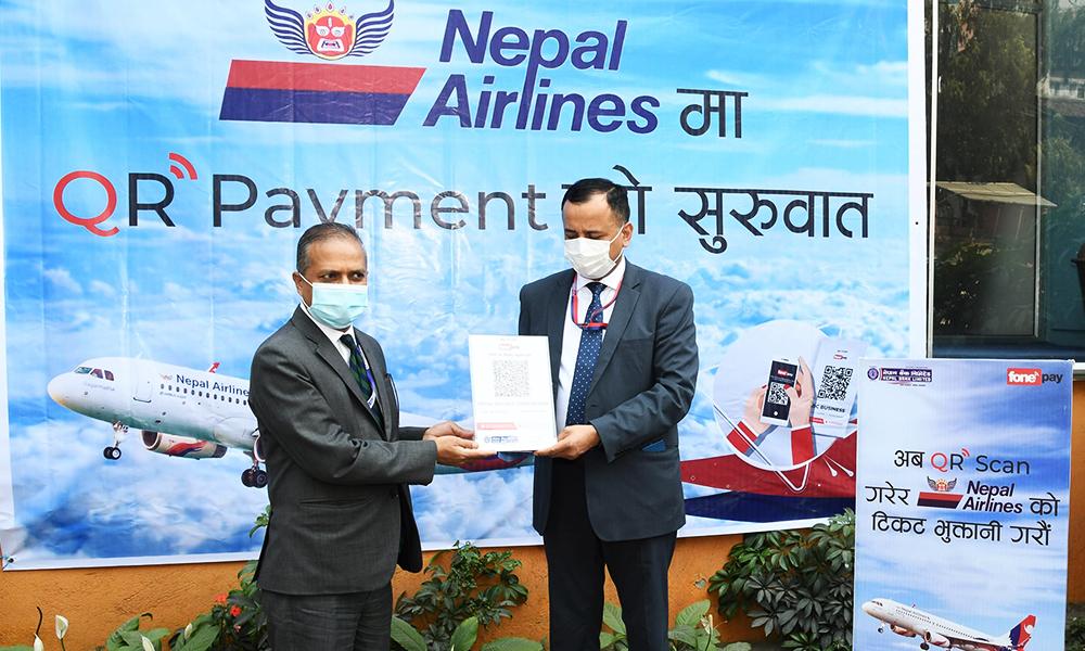 नेपाल वायुसेवामा क्यूआर स्क्यानबाट टिकट भुक्तानी गर्न सकिने