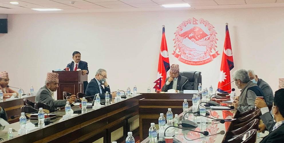 सिंहदरबारमा सीसीएमसी बैठक जारी, प्रधानमन्त्री पनि उपस्थित