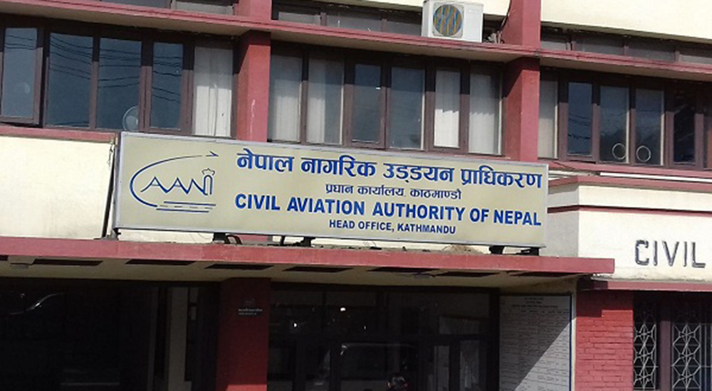 प्राधिकरण टुक्र्याउने विधेयक ११ वर्षदेखि अनिर्णित, ईयूको कालोसूचीबाट कहिले निस्केला नेपाल ?