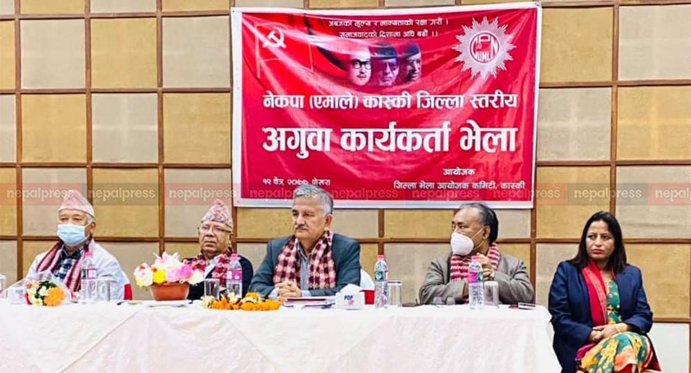 गण्डकीमा माधव नेपाल पक्षको बेग्लै कमिटी, सुरेन्द्र पाण्डे बने संयोजक