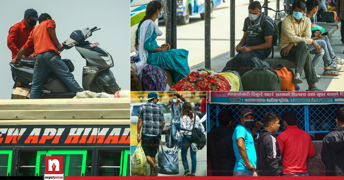 एक वर्षपछि दोहाेरिएको पीडा: कुम्लोकुटो बोकेर काठमाडौंबाट गाउँतिर