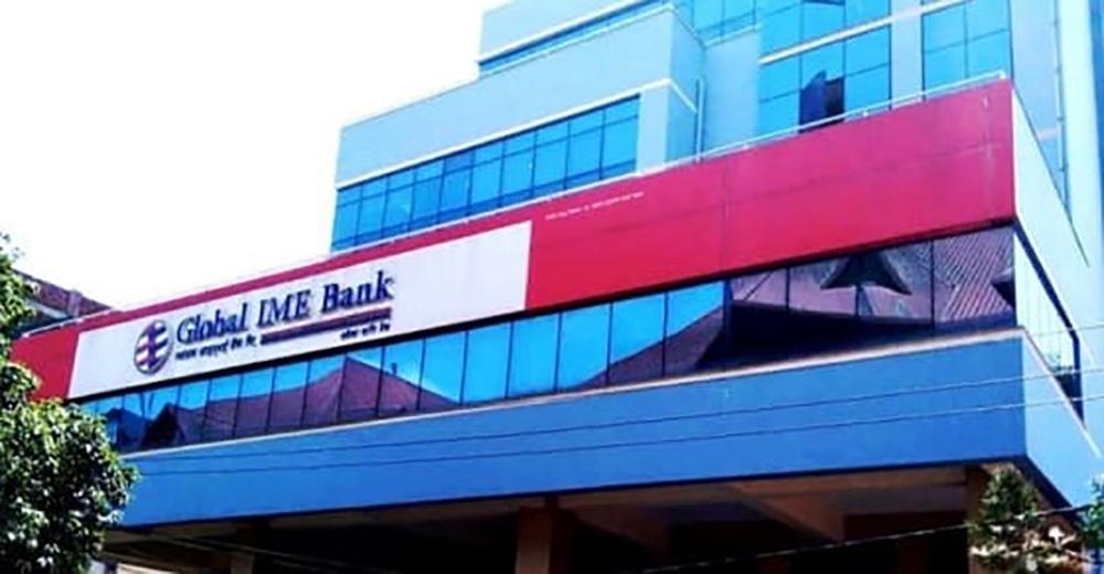ग्लोबल आईएमई बैंकद्धारा लाभांश घोषणा