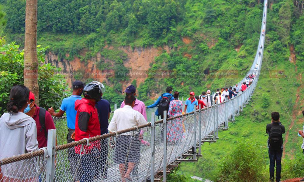 पुल तर्न २० रुपैयाँ कर