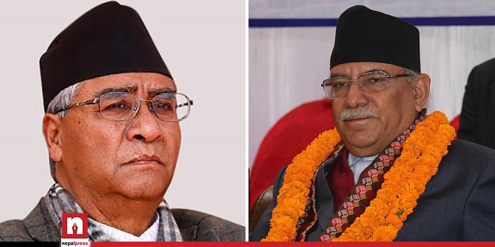 गण्डकी र लुम्बिनीमा कांग्रेस-माओवादी संयुक्त सरकार गठनको पहल तीव्र