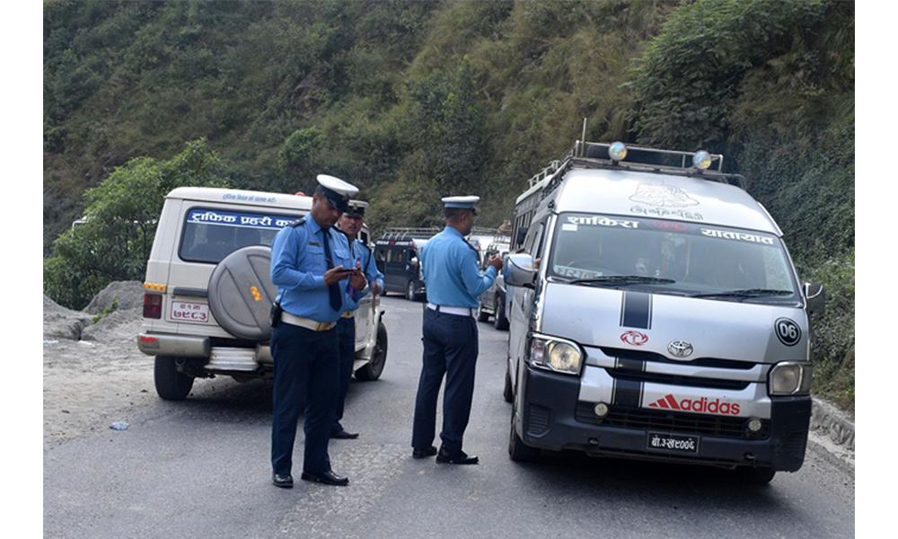 काठमाडौं छिर्न प्रशासनको अनुमति अनिवार्य, कार्यालय समयमा स्थानीय ढुवानीमा रोक
