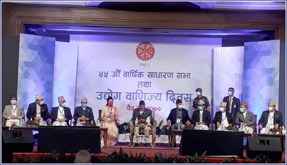 नेपाल उद्योग वाणिज्य महासंघको भिजन पेपर : १ सय खर्बको अर्थतन्त्र बनाउने लक्ष्य