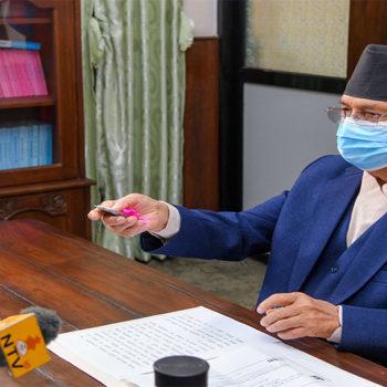 महामारीमा अनुचित फाइदा लिने कसैलाई पनि सरकारले छाड्दैन : प्रधानमन्त्री