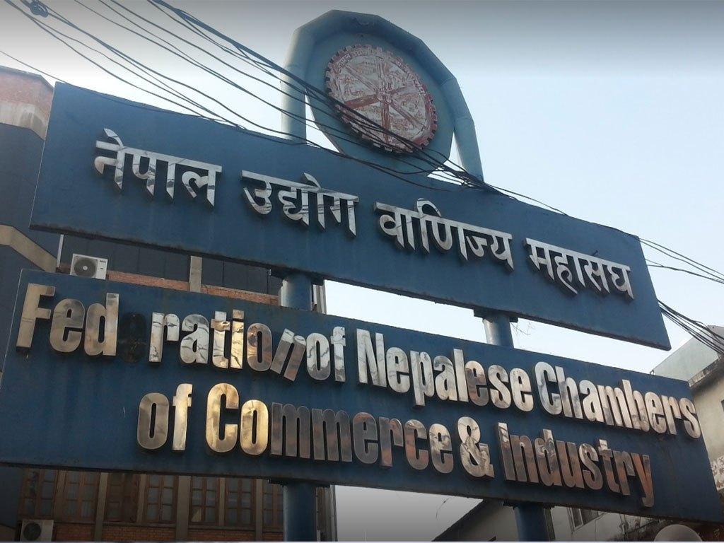 नेपाल उद्योग वाणिज्य महासंघको सहायता केन्द्रबाट ७५० कोरोना संक्रमितले लिए स्वास्थ्य सेवा