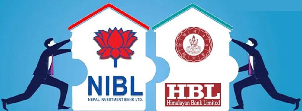 मर्जका लागि हिमालयन बैंक र इन्भेष्टमेन्ट बैंकबीच एमओयूमा हस्ताक्षर हुँदै