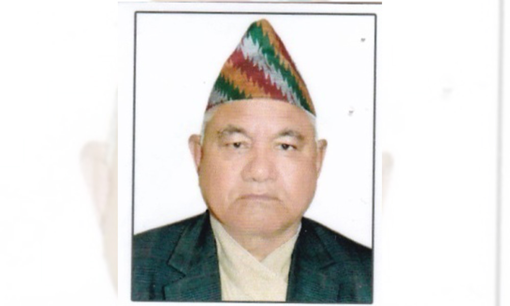 लुम्बिनी प्रदेश : एमाले सांसद डाँगीको राजीनामा स्वीकृत