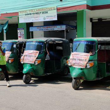 धनगढी निःशुल्क 'अटो एम्बुलेन्स' सेवा सुरु