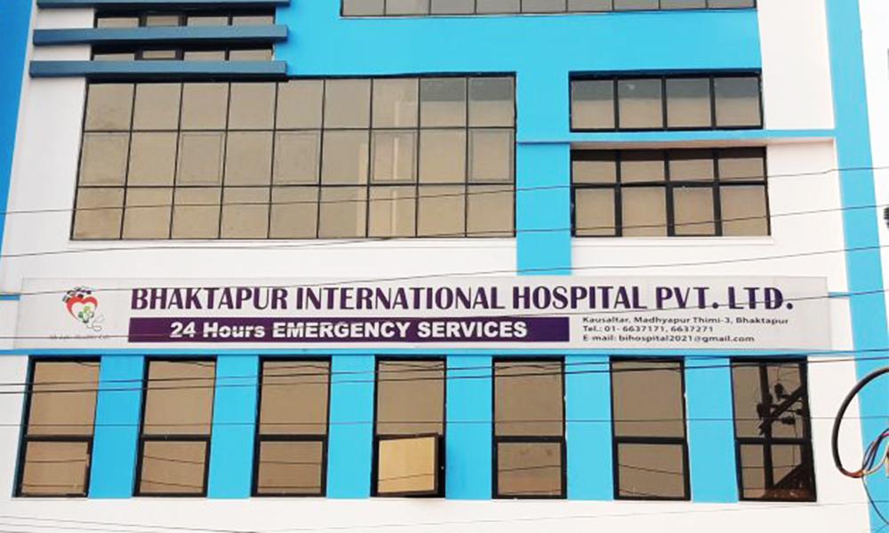 भक्तपुर इन्टरनेशनल अस्पताल कारवाहीमा, मृतक संक्रमितका परिवारलाई क्षतिपुर्ति दिने