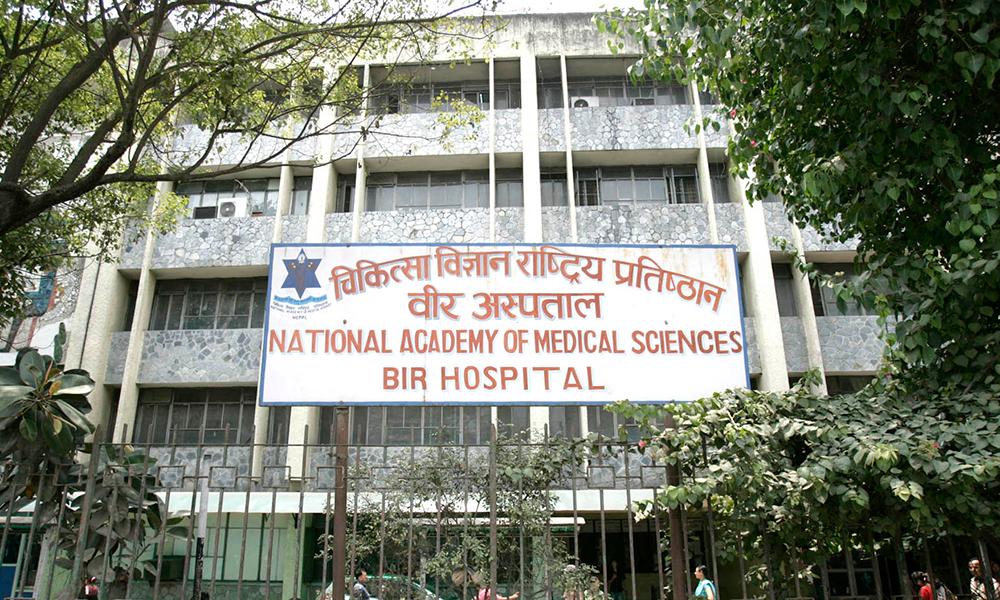 वीर अस्पतालमा अनियमितताको आरोप, छानविन समिति के गर्दैछ ?