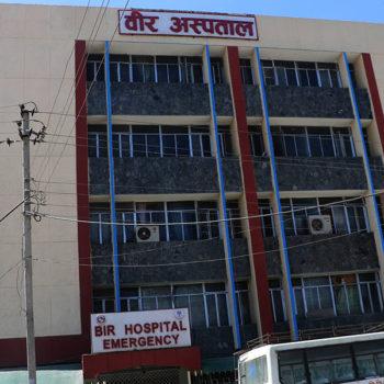 वीर अस्पतालमा हजार रुपैयाँमा चौबिसै घण्टा पीसीआर परीक्षण सुरु