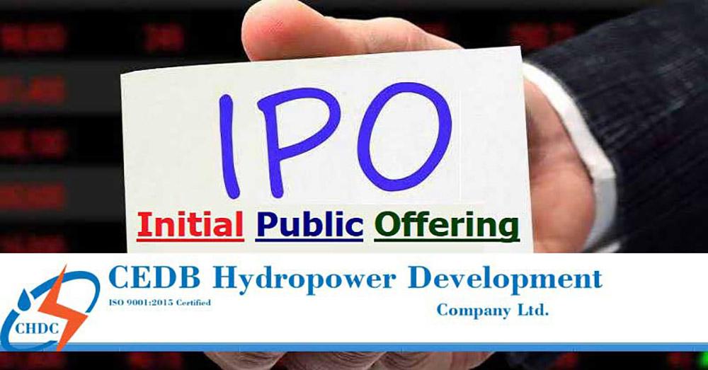 सीईडीबी हाइड्रोपावरको आईपीओ बाँडफाँट