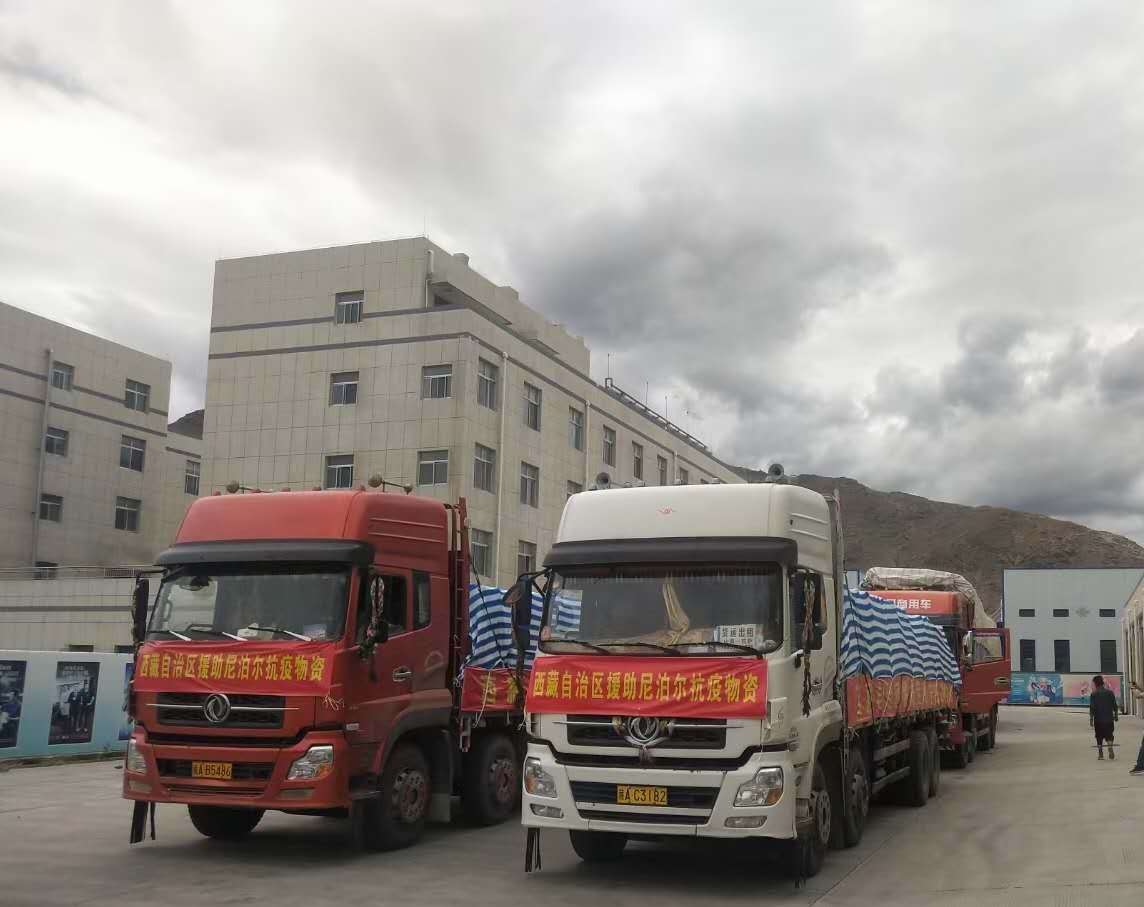 चीनद्वारा ८०० थान अक्सिजन सिलिन्डरसहित थप स्वास्थ्य सहायता प्रदान