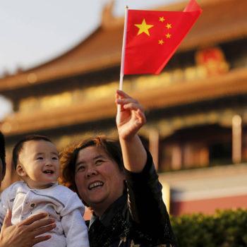 जनसंख्या वृद्धिदर सुस्त भएपछि चीनले २०२५ सम्म 'वान चाइल्ड पोलिसी' अन्त्य गर्ने
