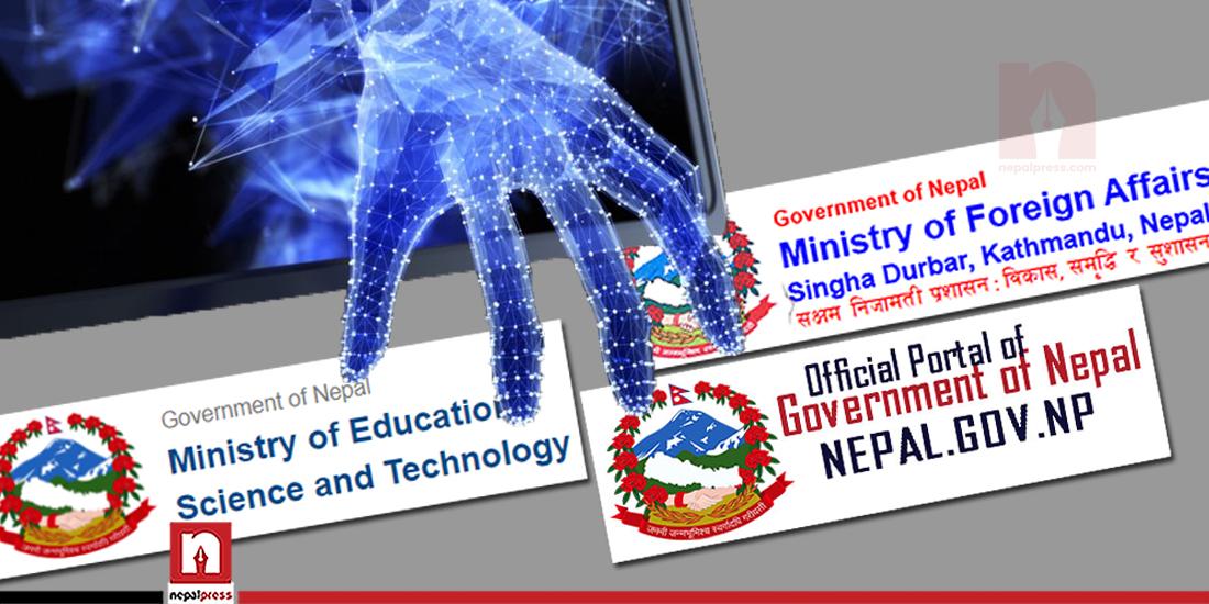 नेपालका सरकारी वेबसाइट निजी कम्पनीको नियन्त्रणमा, सूचना दुरुपयोगको जोखिम