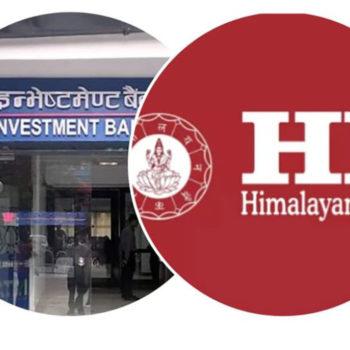 हिमालयन र इन्भेष्टमेन्ट बैंकको सेयर कारोबार रोक्का