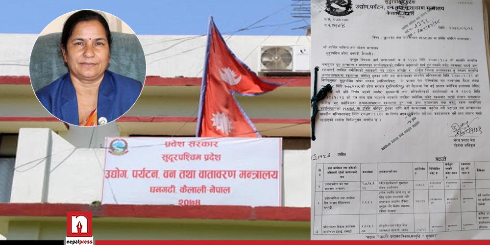 सुदूरपश्चिम सरकारको बेथिति : नागरिक अक्सिजन नपाएर मर्दै, सरकार मन्दिर र भ्यूटावरमा केन्द्रित