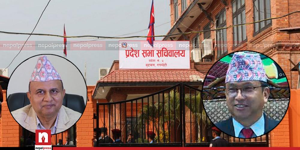 जसपा सांसद पुनर्वहाली हुँदा मुख्यमन्त्रीलाई बहुमत, यस्तो छ लुम्बिनीको अंकगणित