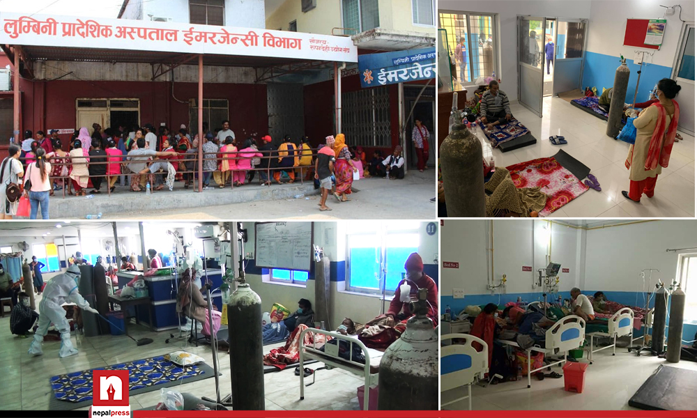 लुम्बिनीका अस्पतालमा संक्रमितको चाप, उपचारका लागि पालो कुर्नुपर्ने