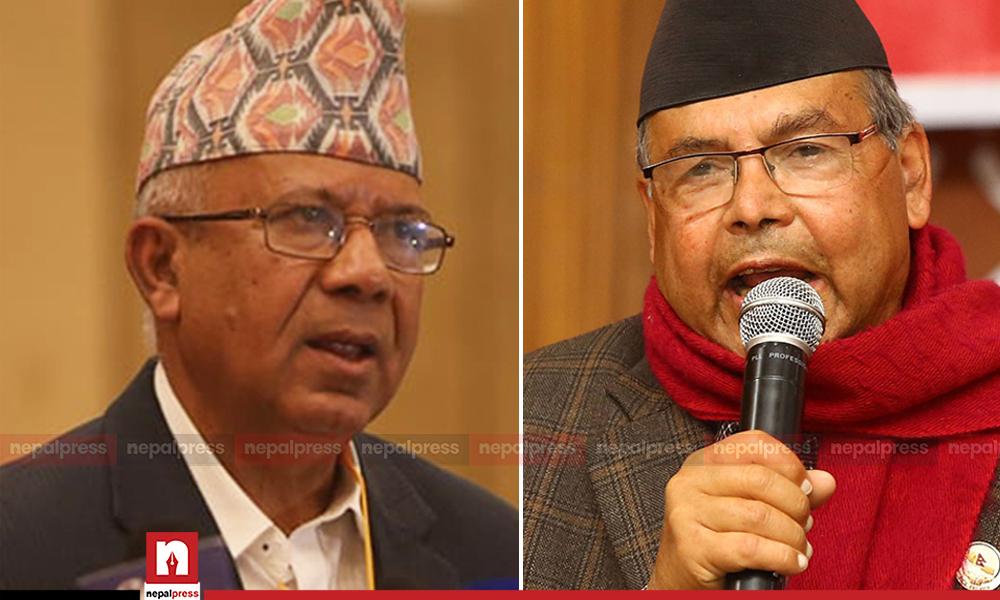 माधव नेपाल समूहमा छलफल- वैशाख २७ अघि नै सांसदबाट सामूहिक राजीनामा !