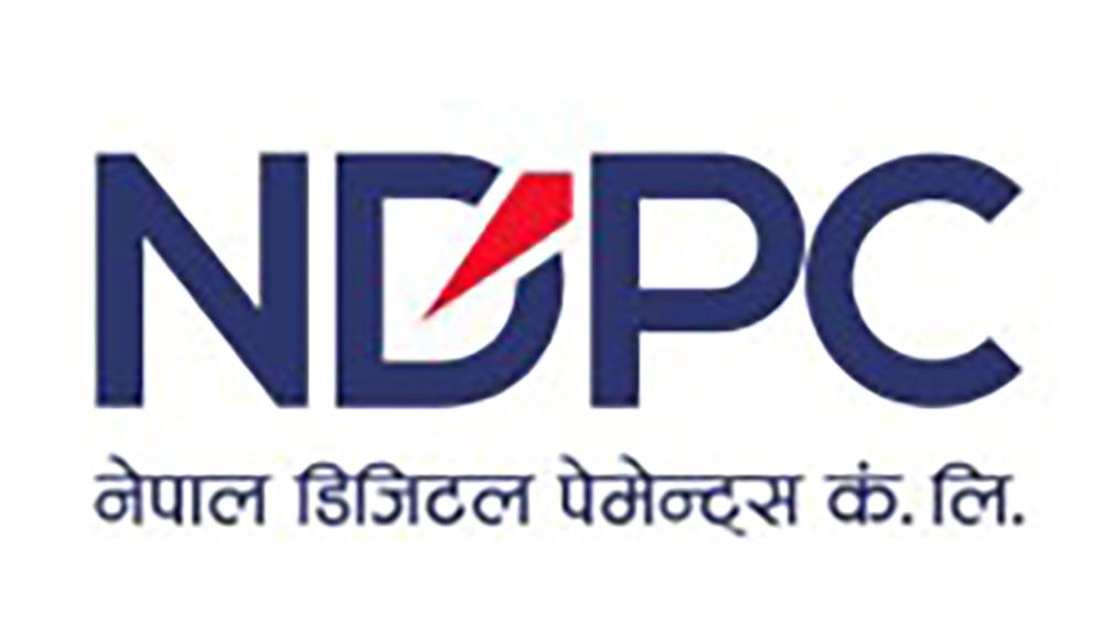 नेपाल डिजिटल पेमेन्टले एनसीएचएल प्रविधिको प्रयोग गर्ने