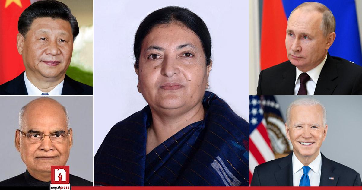'ग्लोबल पावर'सँग राष्ट्रपतिको खोप कूटनीति : होला त बाइडेन र पुटिनसँग संवाद ?