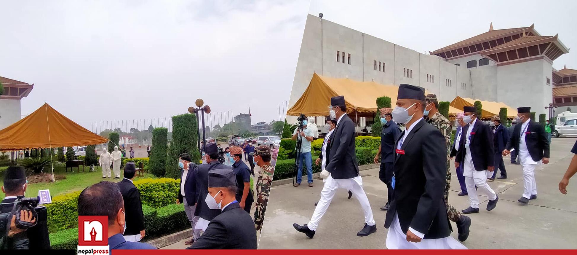 संसद बैठक शुरू हुनुअघिको चहलपहल