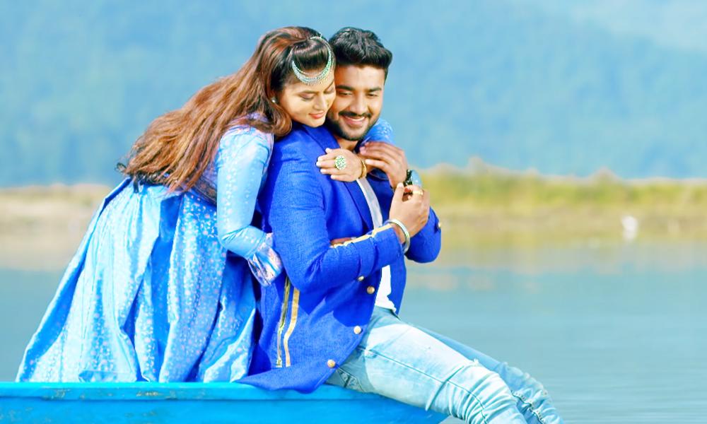 शिल्पा अभिनित भोजपुरी फिल्म 'प्रेमगीत २' ट्रेलर रिलिज
