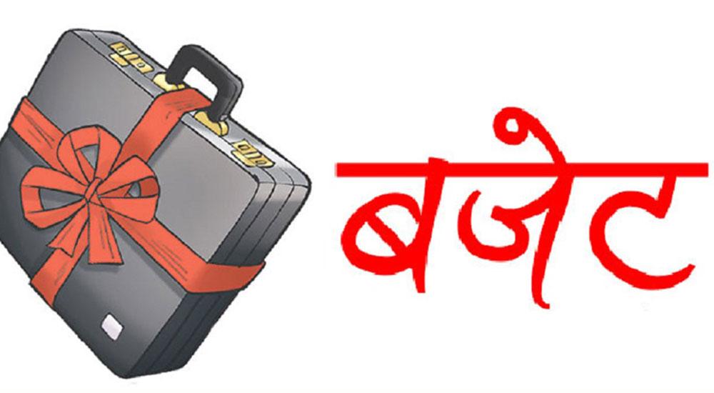कसरी खर्च होला लुम्बिनीको बाँकी बजेट ? ५० प्रतिशतसम्म फ्रिज हुने खतरा