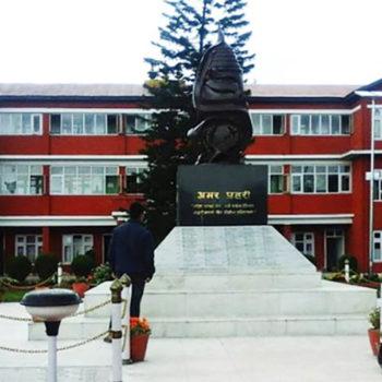 नेपाल प्रहरीका १६ डीआइजी र १५ एसएसपीको सरुवा (सूचीसहित)
