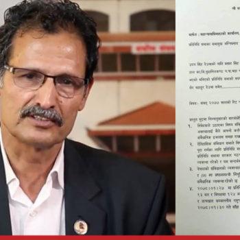 सभामुखको आरोपः संविधानको पालन र संरक्षण गर्ने कार्यबाट राष्ट्रपति विमुख  (पूर्णपाठसहित)
