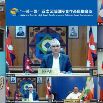 चीनद्वारा नेपालसहित ३० मुलुकसँग छलफल, बीआरआई सदस्य मुलुकहरुलाई खोप र विकास सहायता दिने