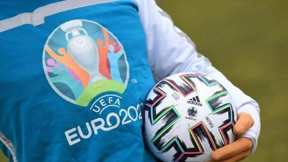 यस्ता छन् युरोपियन च्याम्पियनसिपका सफल टिम र फाइनल पुगेका देशहरू