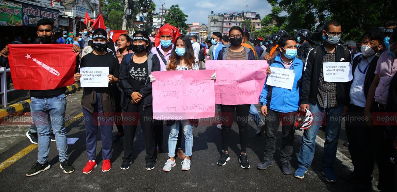 सरकारविरुद्ध पाँच विद्यार्थी संगठनको प्रदर्शन (तस्वीरहरु)